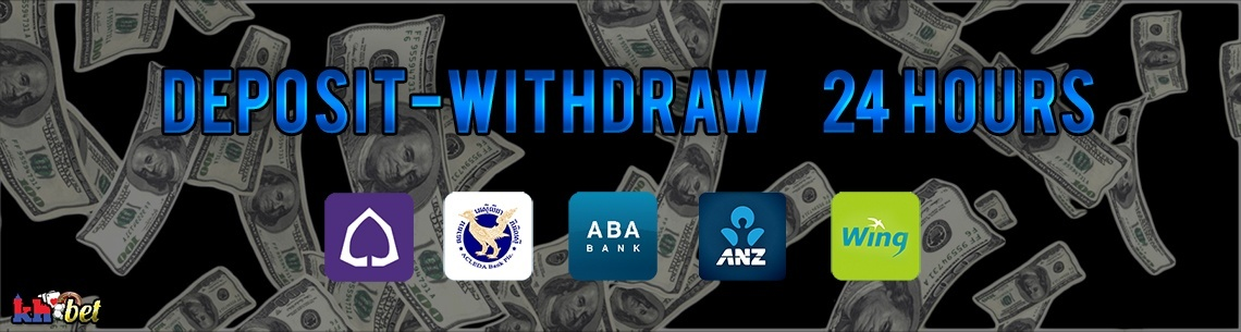 deposit-withdraw_within24hours